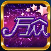 7771棋牌app
