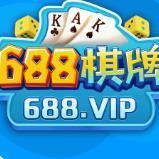 华人棋牌688游戏