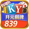 開元839棋牌app
