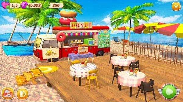 烹饪之家美味餐厅厨房截图