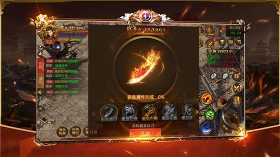 龙城传奇之破天单职业游戏截图