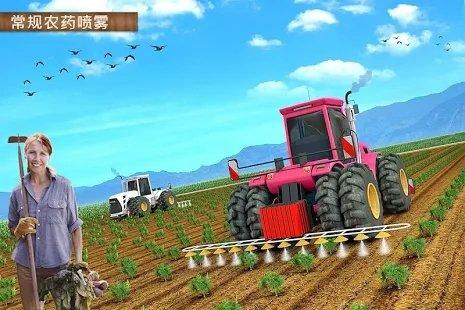 现代农业2游戏截图