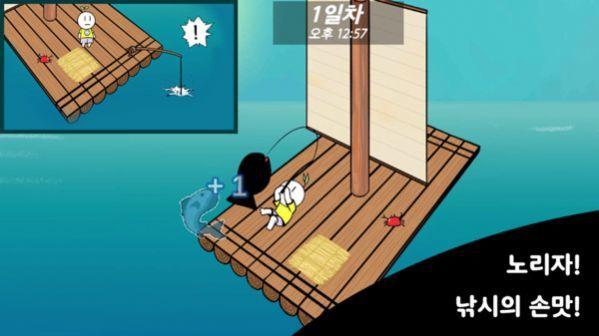 火柴人木筏生存游戏截图