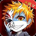死神火影忍者3.4版