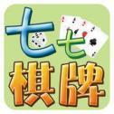 七七棋牌游戏APP