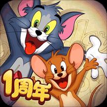 猫和老鼠精简版