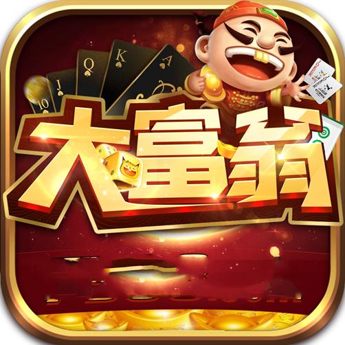 7388大富翁游戏