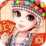 西元红河棋牌2020版