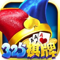 325游戏官方版