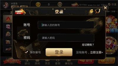7388大富翁游戏截图