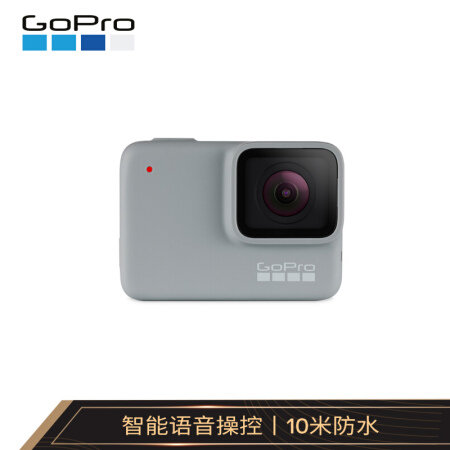 GoPro HERO 7 White评测,GoPro HERO 7 White续航