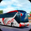 广东巴士模拟器