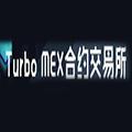 Turbo Mex区块链