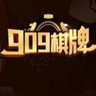 909棋牌游戏中心