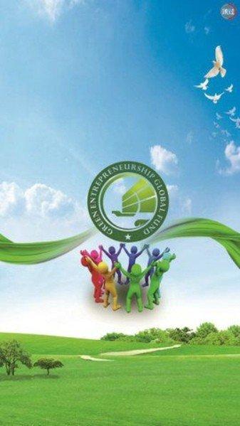 绿化币GEN软件截图