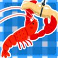 小龙虾捕捞游戏