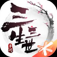 三生三世十里桃花官网版
