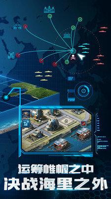 超级舰队3k官方版