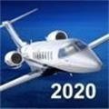 航空模拟器2020汉化版