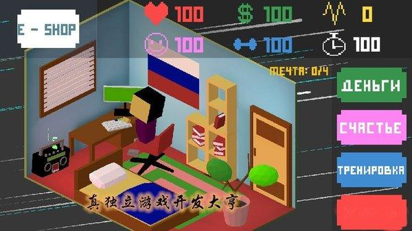 真独立游戏开发大亨游戏下载-真独立游戏开发大亨安卓版下载