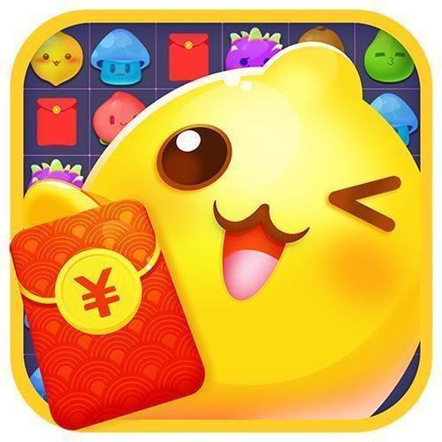 糖果小镇消消乐app