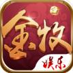 金牧娱乐app