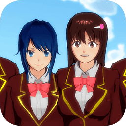 樱花校园模拟器6