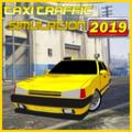 出租车载客模拟游戏