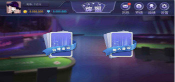 互娱棋牌app
