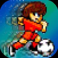 像素足球游戏