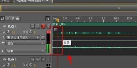 AU制作回音效果的技巧