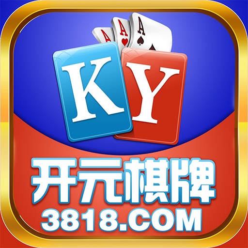 3818开元app