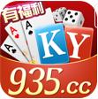 935棋牌游戏官网版