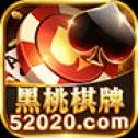 52020棋牌