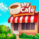 我的咖啡厅世界餐厅