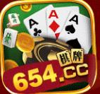 654棋牌