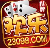 欢乐棋牌23098