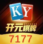 开元7177棋牌app