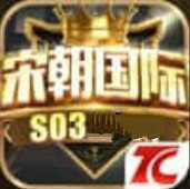 宋朝国际s03棋牌