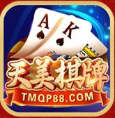 天美棋牌最新版游戏