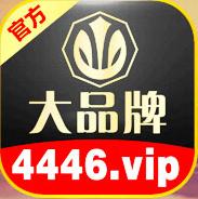 4446vip棋牌