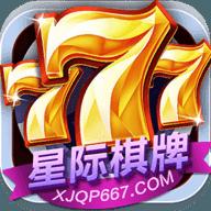 星际棋牌2官网版