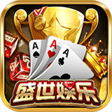 盛世百川棋牌app
