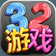 32棋牌游戏娱乐