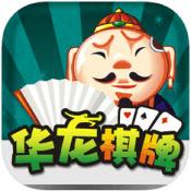华龙棋牌官网版