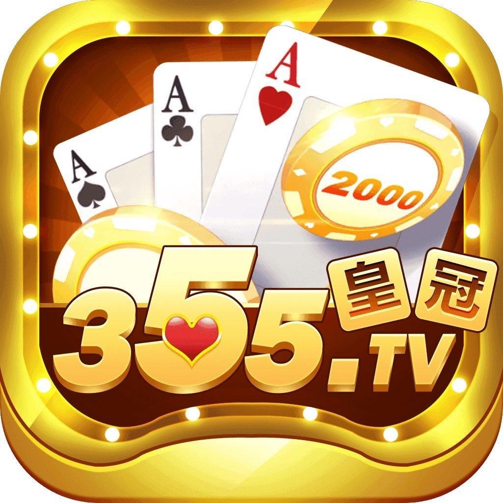 355娱乐