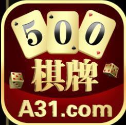 500娱乐棋牌