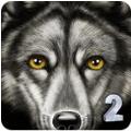 終極野狼模擬器2破解版