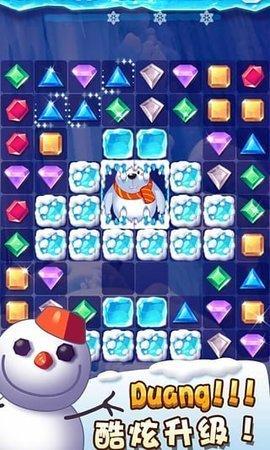 冰雪消消乐红包版游戏截图