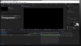 AE剪切視頻的小技巧